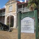 Музей в Бриджтауне
