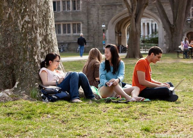 Студенты_Принстонского_университета