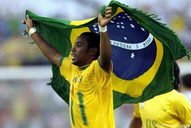 Футболист_Бразилии