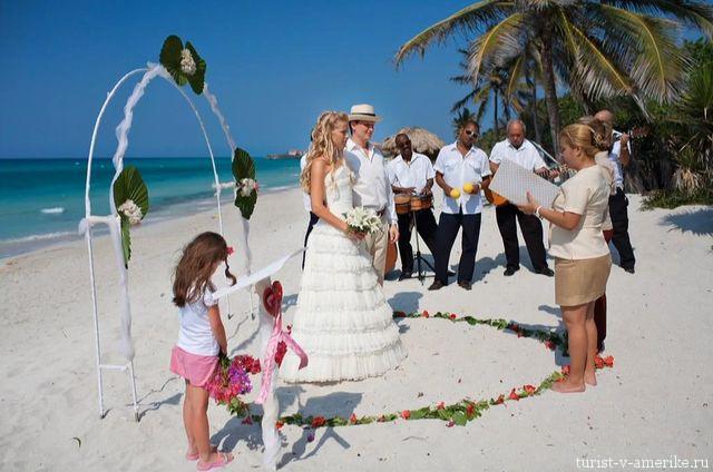 Как_проходит_свадьба_на_Кубе