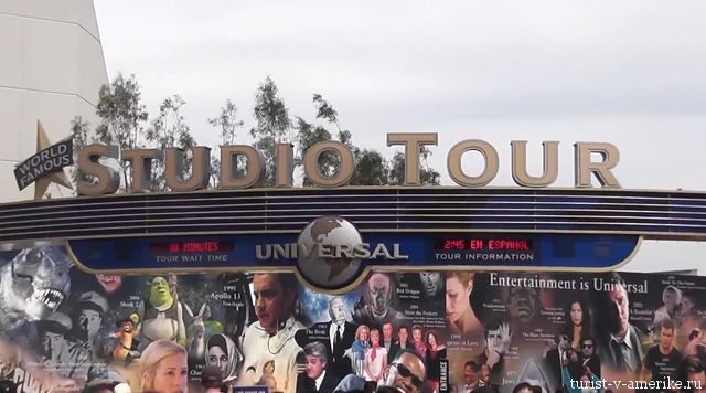 Universal Studios Hollywood - Studio Tour