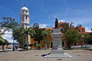 Площадь_Сьюдад-Боливар