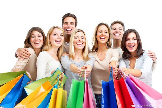Люди_с_покупками