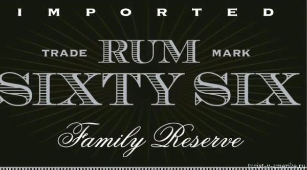 Foursquare Rum Distillery, Barbados, Rum Sixty Six_(1080p).mp4_snapshot_01.42_[2014.05.31_02.23.32]