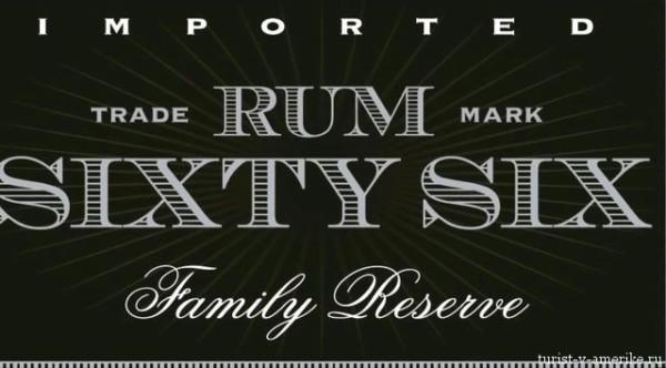 Foursquare Rum Distillery, Barbados, Rum Sixty Six_(1080p).mp4_snapshot_01.42_[2014.05.31_02.23.32]