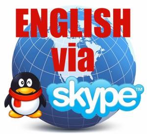 Изучать_английский_язык_по_скайпу