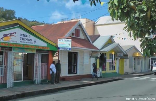 Улицы_Кастри