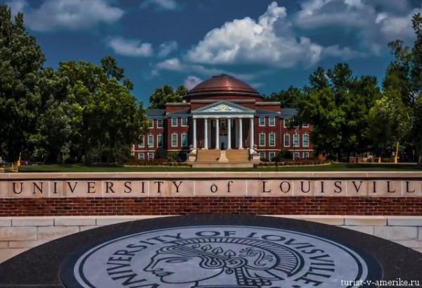 Университет_Louisville_Kentucky