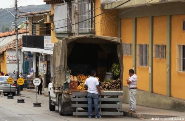 Merida, Venezuela  (9)
