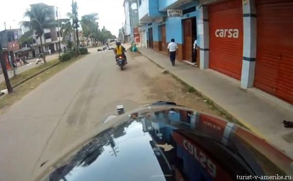 Puerto_Maldonado_Перу