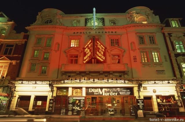 teatr_na_krishe