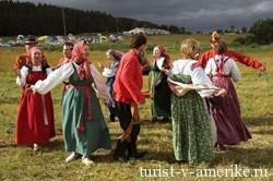 Международный этнический фестиваль «Крутушка»