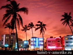 Самый «Южный Пляж» в Майами-Бич