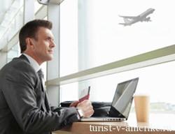 Подготовка к путешествию и покупка билетов