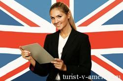 Английский язык — общение без границ