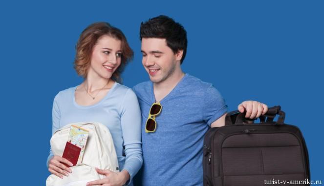 Медстраховкана все случаи жизни для путешественника